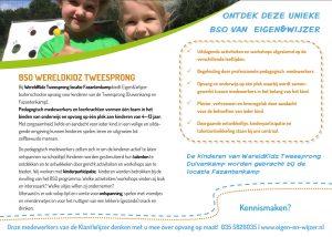 BSO Maarssen Tweesprong Fazantenkamp