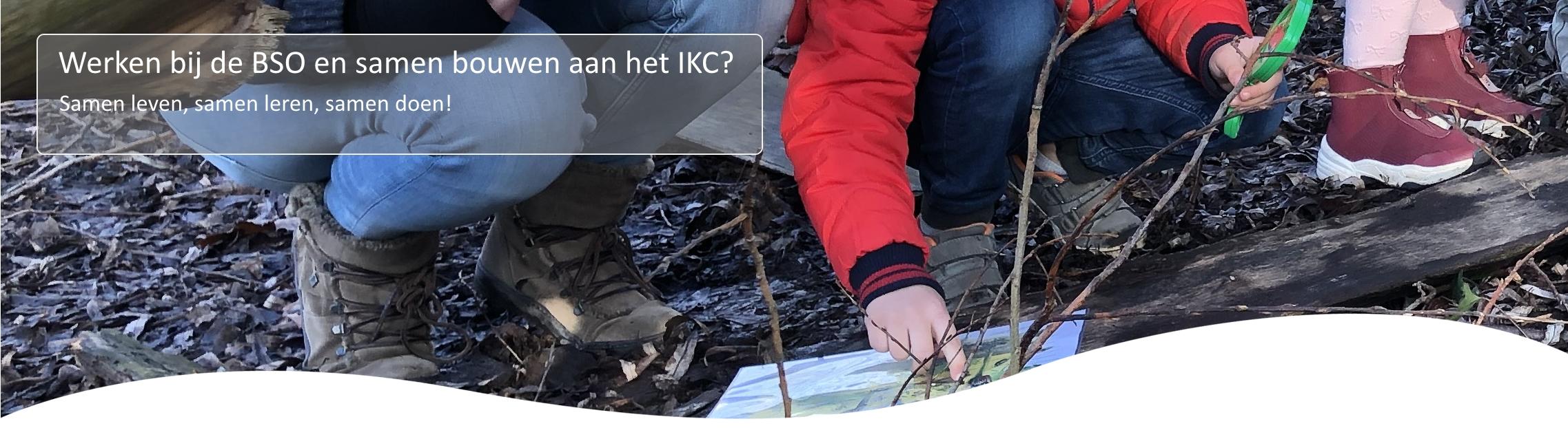 vacature pedagogisch medewerker BSO IKC Tuindorp Amsterdam